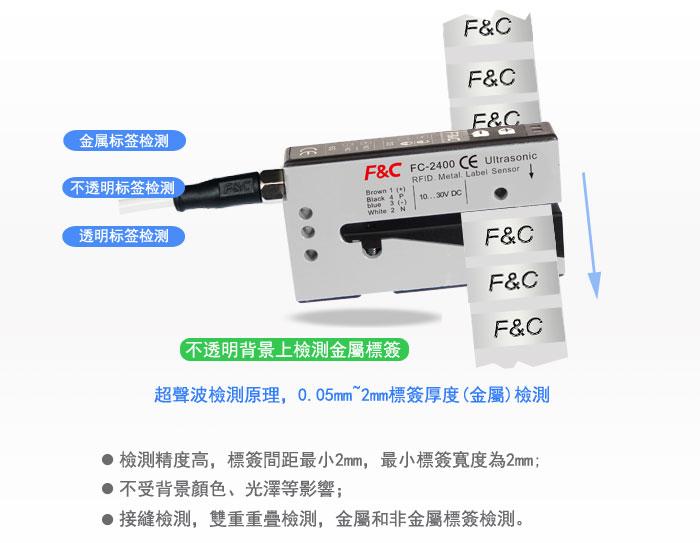 超声波型标签传感器应用特点