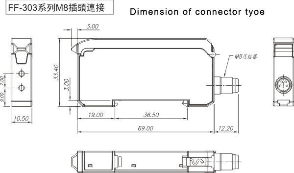 光纤放大器-FF-303D系列尺寸图