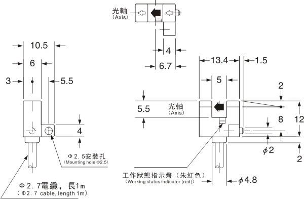 f&c嘉准传感器小体积槽型光电开关