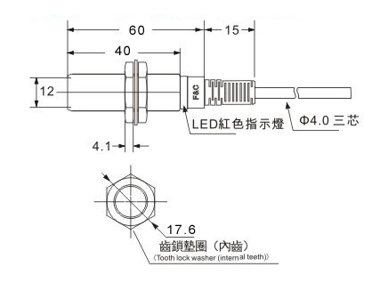 FKC1205_尺寸图