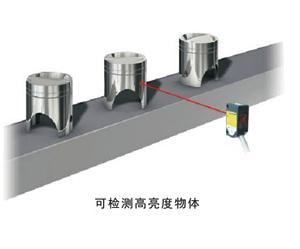 激光传感器应用图二