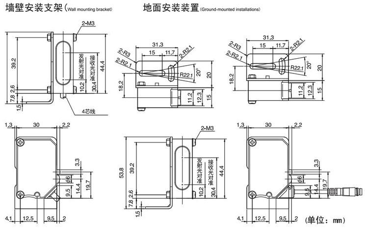 FC-18N色标传感器外观尺寸图