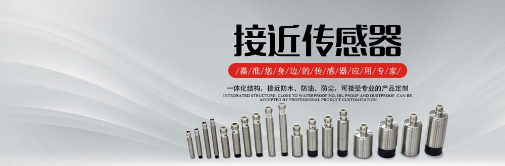 新加保护套管光纤管