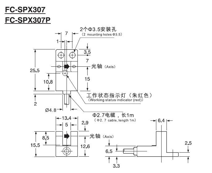 f&c嘉准传感器槽型光电开关