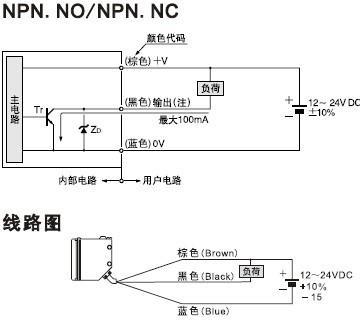 超薄型光电开关接线图一