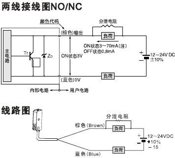 微型光电开关接线图三
