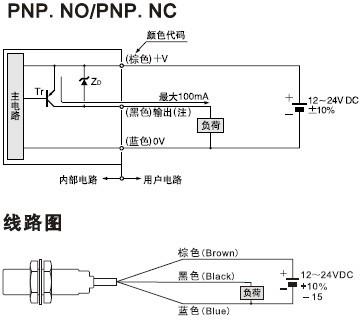 电容式接近开关接线图二