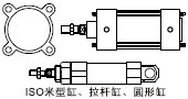 FD20A磁性开关