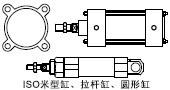 FD21A磁性开关